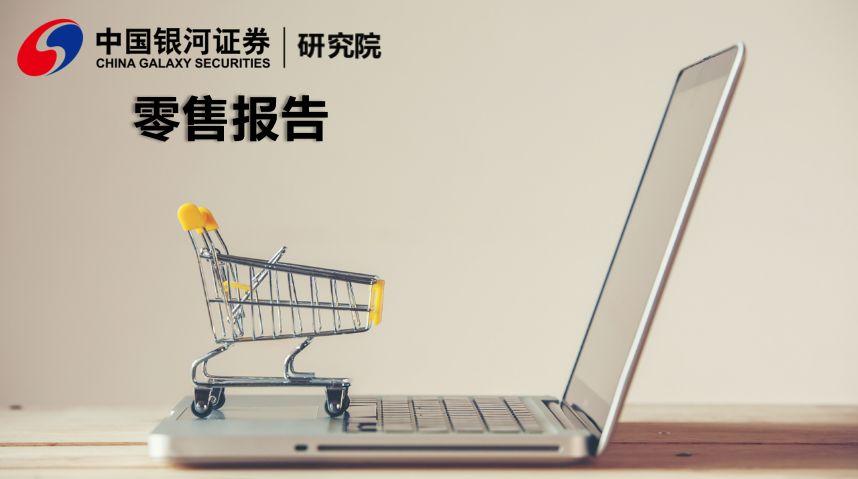 /riyongbaihuo/495744.html