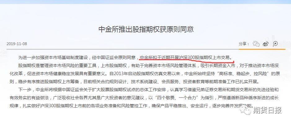 皇都网-东莞供电局优化营商环境出新招,推临电共享服务让用电降20%