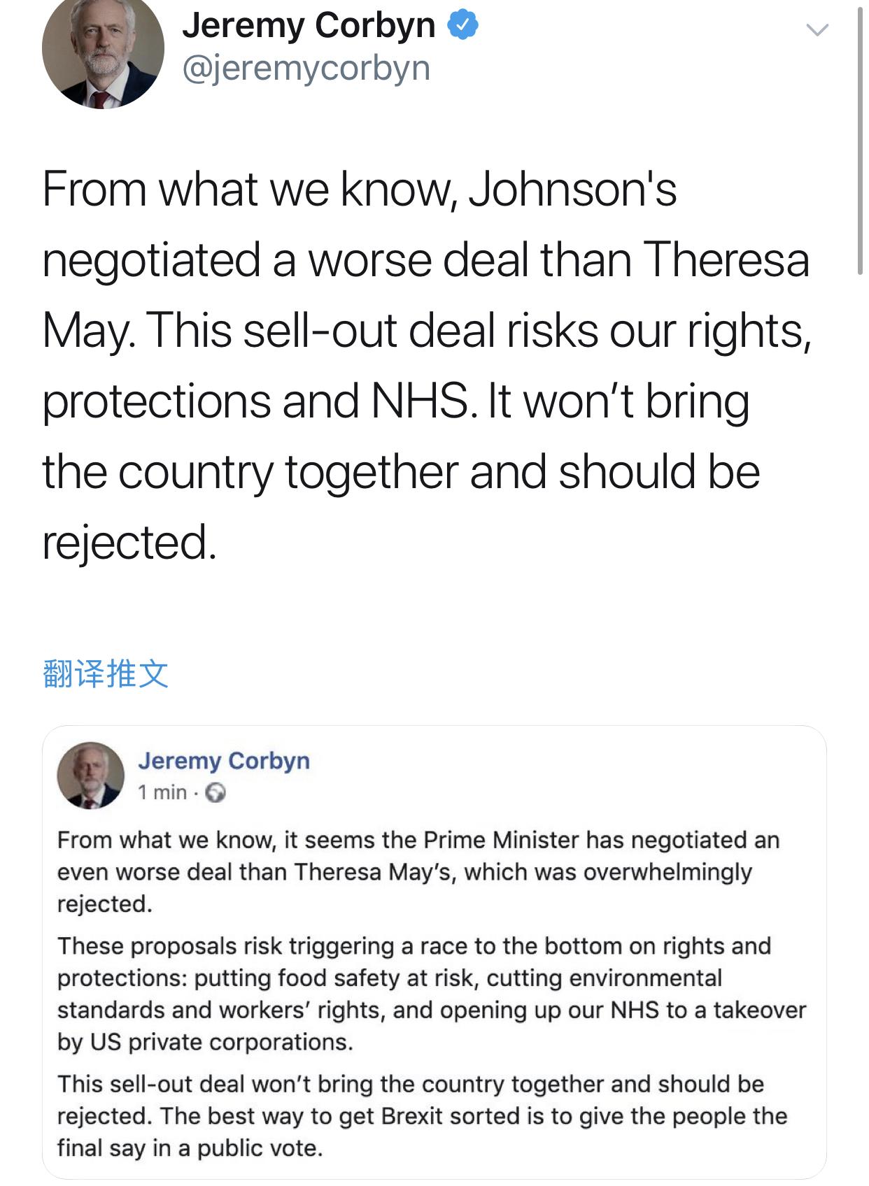 工党领袖科尔宾的推特截图。/ 推特