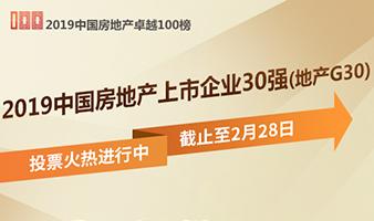 陈茂波:因地价和印花税收入 去年香港财政收入预算下降81亿港元