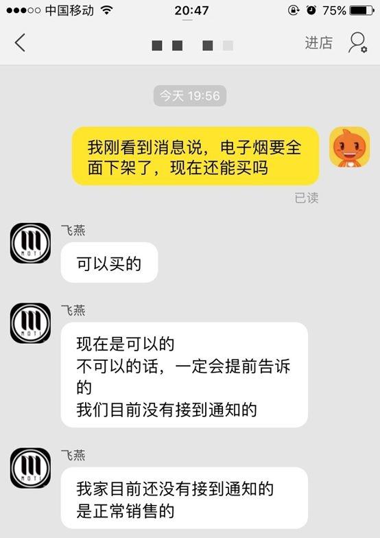 九洲城娱乐网址后备·富豪刘銮雄的娇妻甘比晒奢侈品,却意外曝光了自己的小女儿