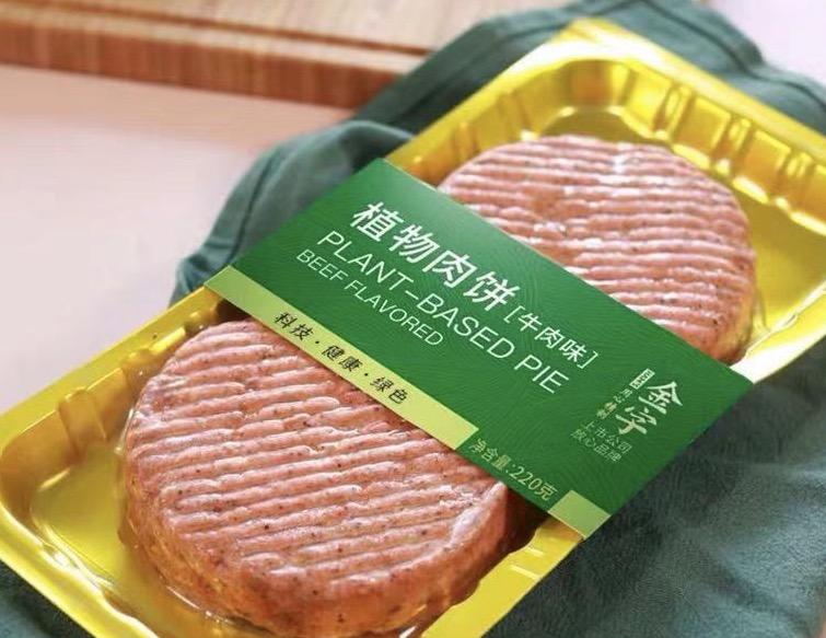 哈尔滨娱乐频道直播app - 夏天暑气重,这菜要常吃,清热解暑,降肝火,千万不要错过
