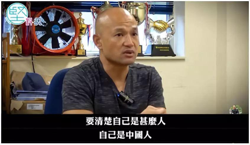 gg大玩家电-对大熊猫发火罚2000港币,还要监禁1个月