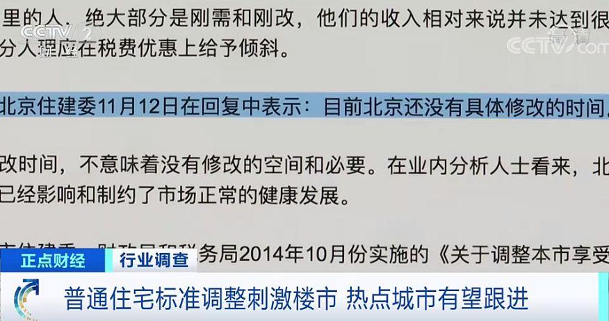 凯发娱乐登录集团|第3日看点:林丹迎来复仇战 谌龙马林齐冲16强