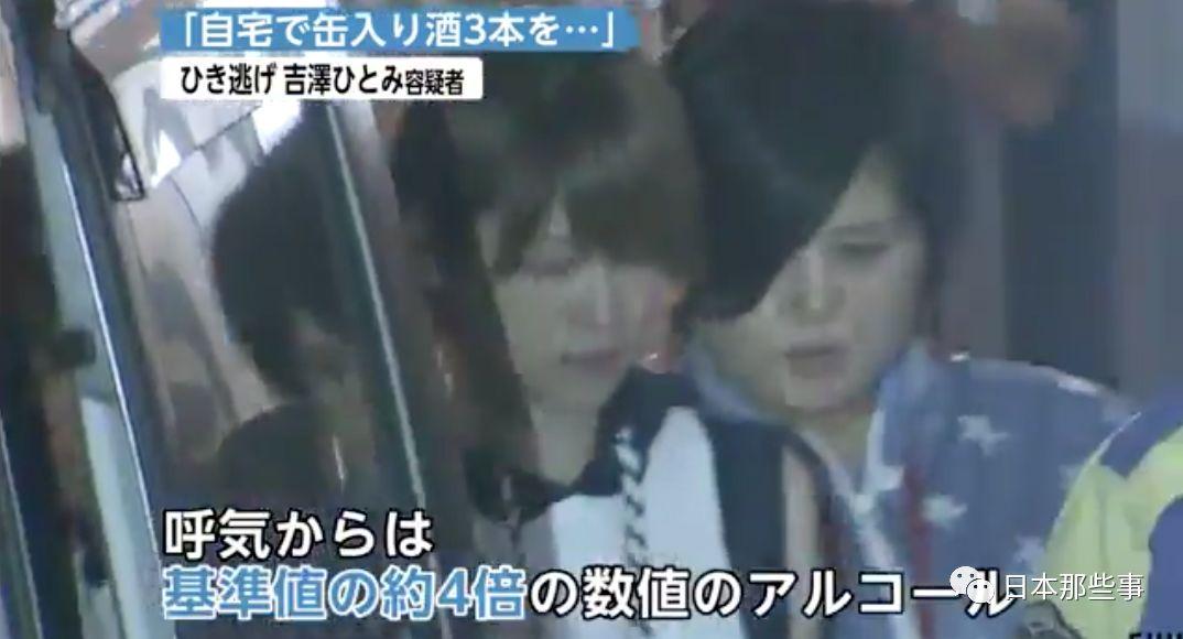 曾经红遍日本如今被捕 全网群嘲的图片