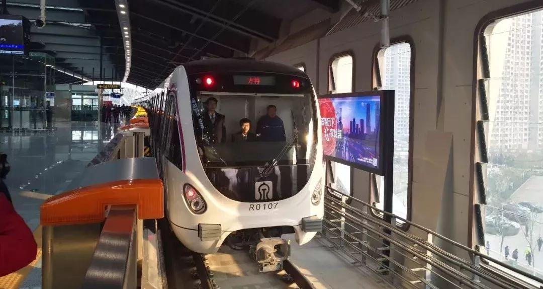 济南轨道交通二期规划大调整:环线不见了,汉峪将通地铁……