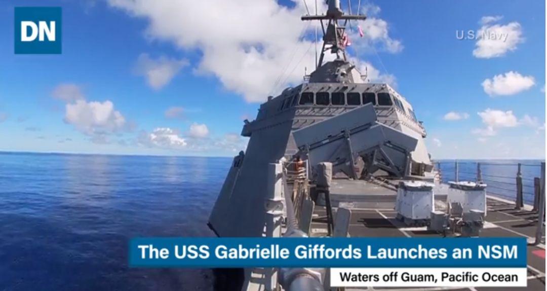 """10月1日,美国海军""""布里埃尔·吉福德""""号濒海战斗舰展示了发射海军打击导弹(NSM)的能力。(图源:美国国防新闻网站)"""
