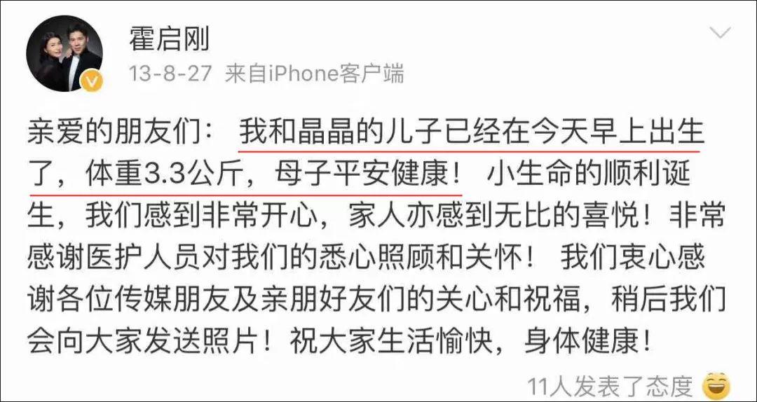 """其他公司升盘只有易胜博不变 - 同行百家争鸣 CES Asia展商力争""""C位""""出道"""