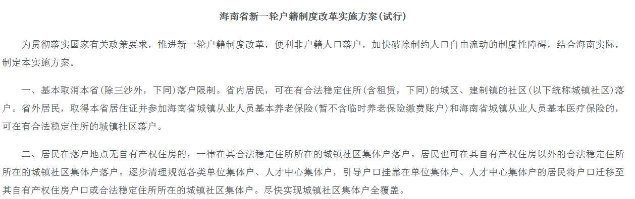 「帝豪赌场官网」上海建工集团股份有限公司