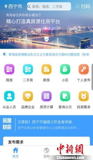 http://www.zgqhl.cn/dushuxuexi/23261.html