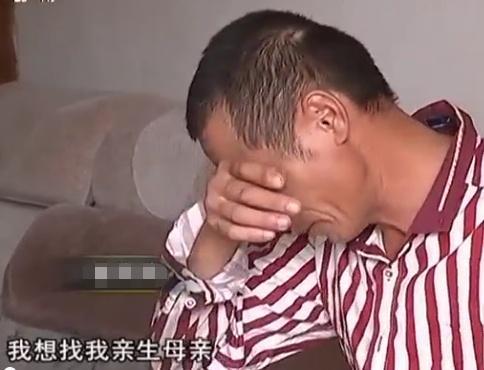 43岁男子欲打开半生心结 加入志愿者协会 跋山涉水寻找亲生母亲