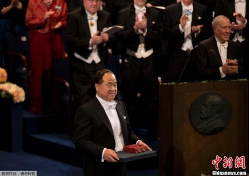 資料圖:當地時間2012年12月10日,諾貝爾頒獎儀式在瑞典斯德哥爾摩音樂廳舉行。圖爲莫言身着黑色燕尾服手捧諾貝爾獎證書、獎章和獎金支票。