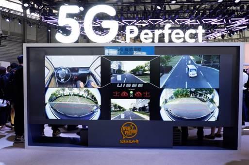 5G商用落地进入竞速通道 杀手级应用仍未浮出水面