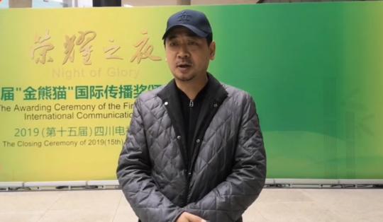 """""""金熊猫""""奖颁奖礼彩排 演员刘劲担任主持笑称回家打牙祭"""