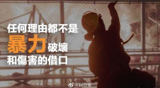 澳门赌场20岁可以进吗,报告:中国强劲的消费需求成外企来华开展贸易动力