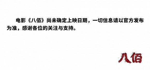 浙江安立博·今年最热的网综为什么能低开高走,最终将口碑反转?