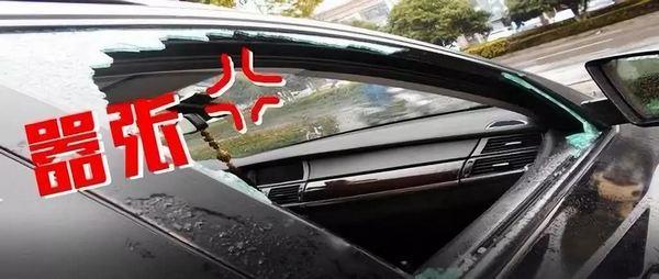 荆门一男子连续作案!砸车窗盗窃27辆!连剃须刀都没放过…刚刚判了!