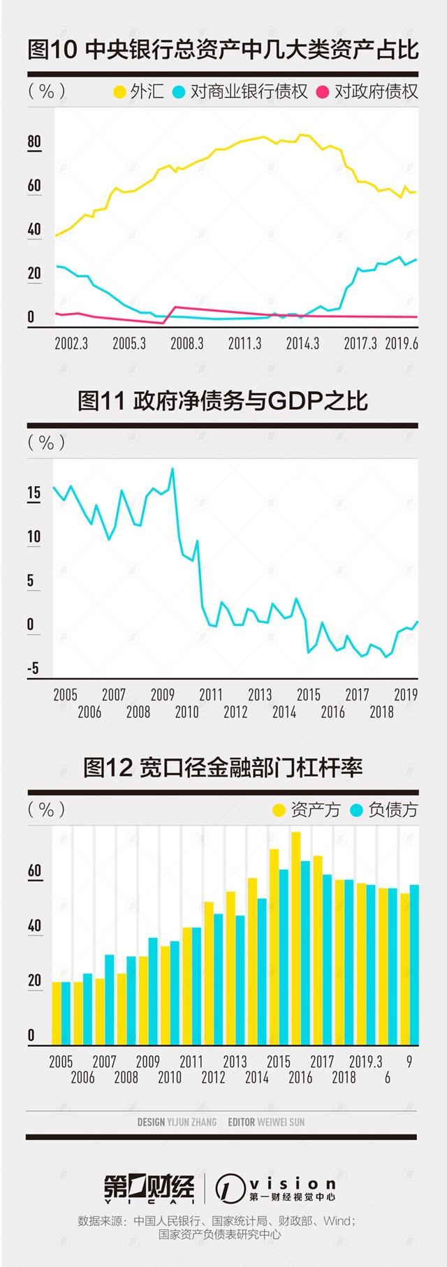 ysb88易胜博-百度_个人信息保护立法 要靠司法诉讼案例