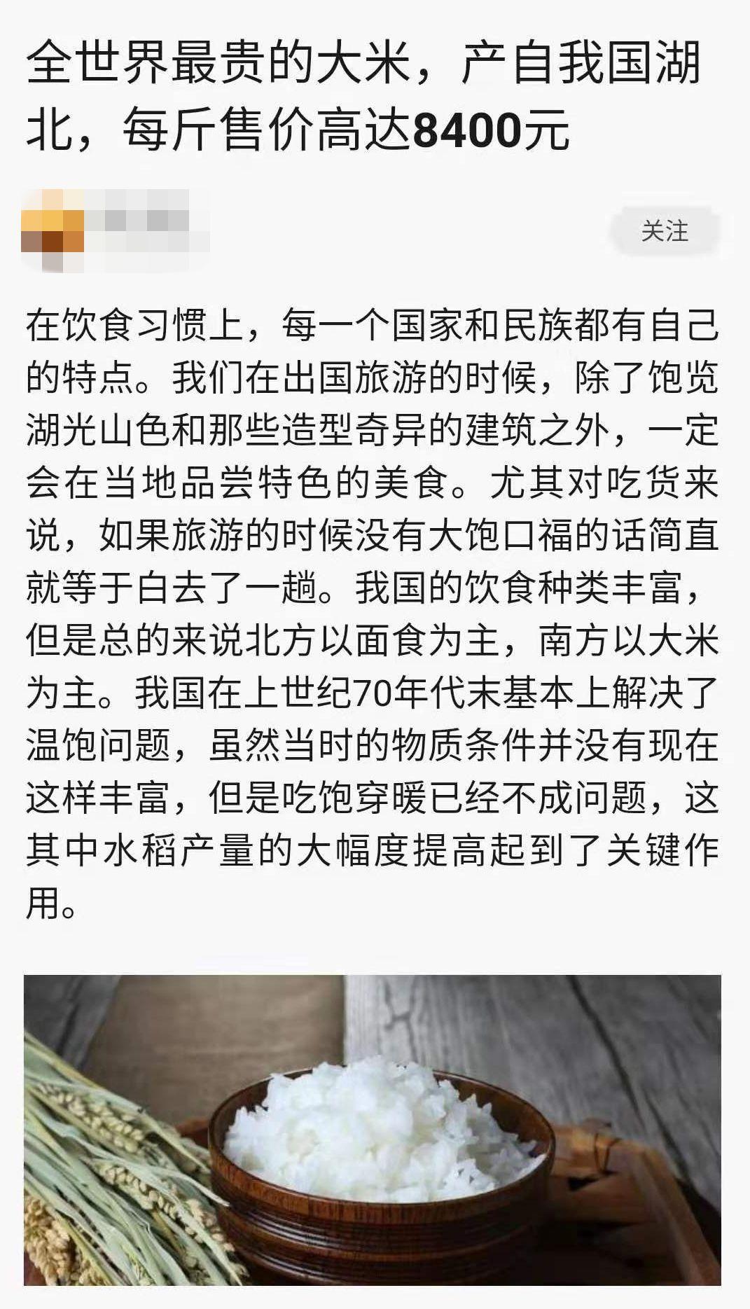"""威盈娱乐场平台·台北""""庶民自救""""集会,教师、学者斥:教改潜台词是""""去中国化"""""""