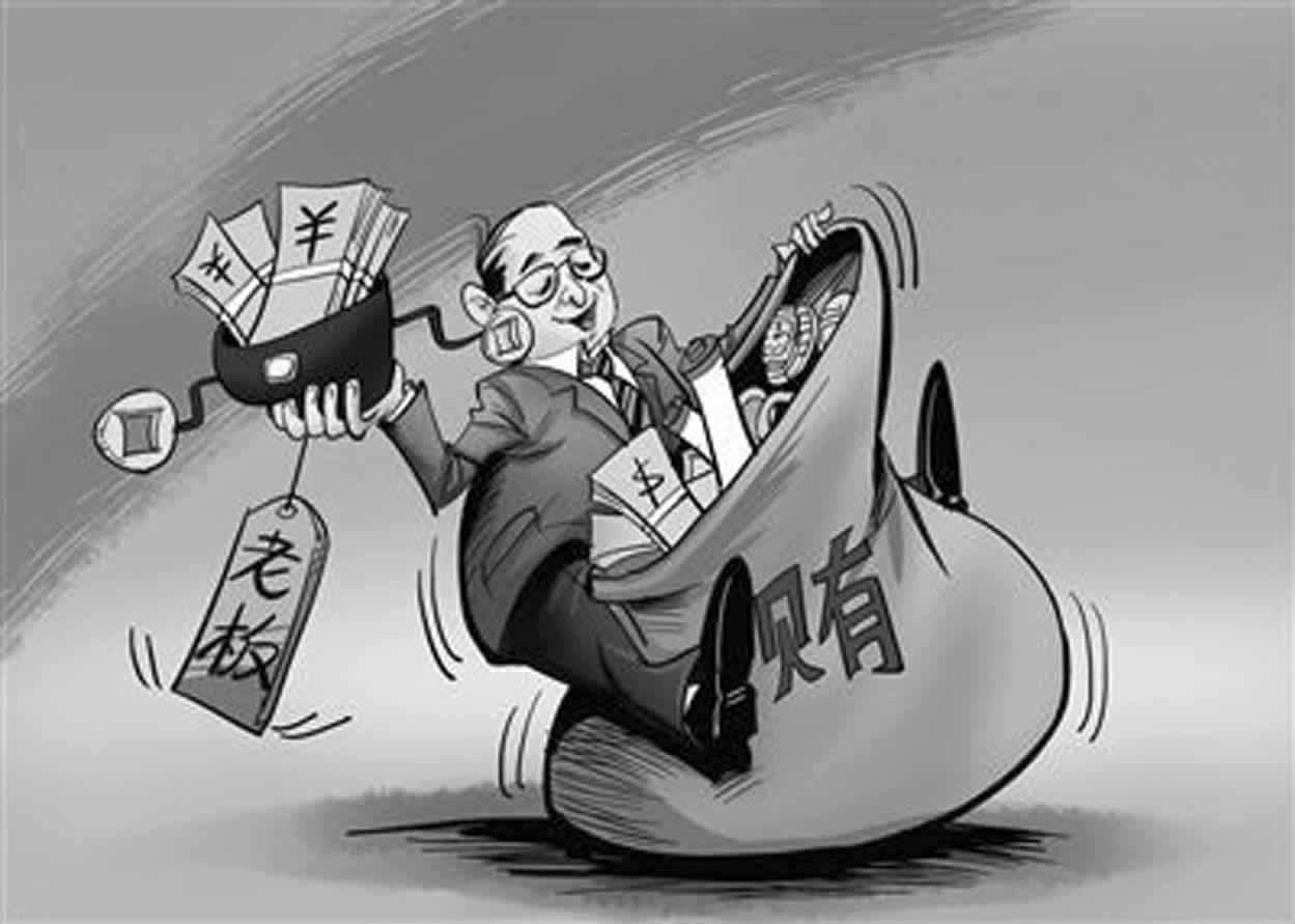 「蓝鼎娱乐场账号注册」职业年金投资管理资格出炉 易方达、工银瑞信等中标