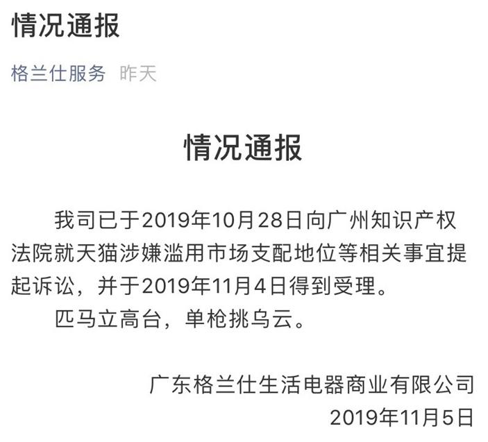 亚洲城88ca_山东明确27条具体措施 彻底清除孙政才令计划影响