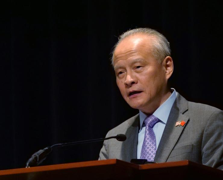 美国对华政策失败,因中国未复制美国模式?崔天凯驳斥
