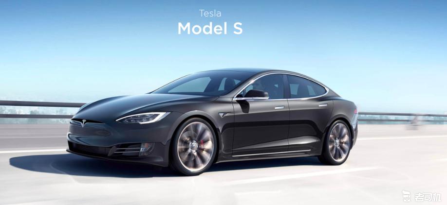 百公里加速仅需2.6s 新款特斯拉Model S/X售72.28万元起