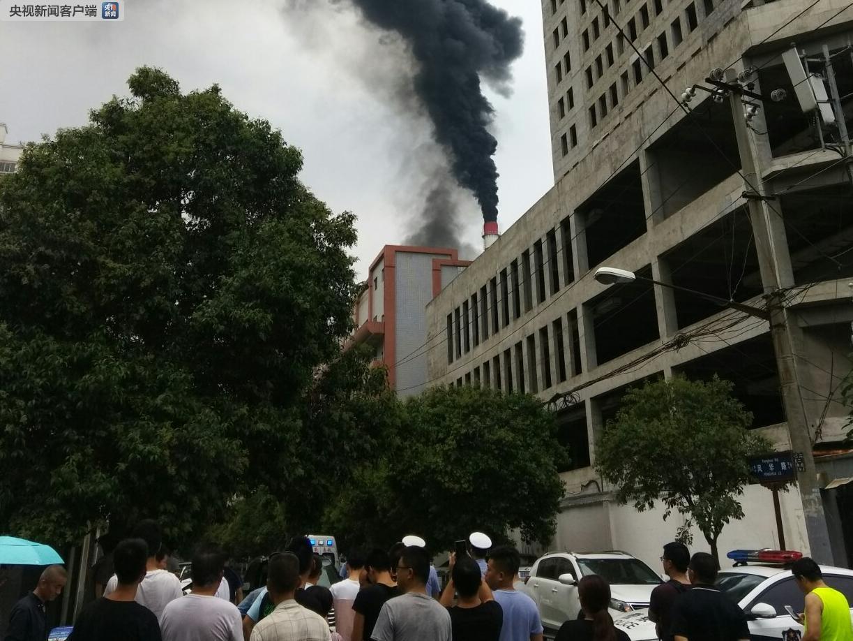 【现场视频】西安南郊一热力公司发生火灾 现场浓烟滚滚