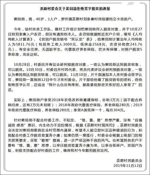 网络ag赌博害人|光天化日入室抢劫 警方23小时抓获嫌疑人