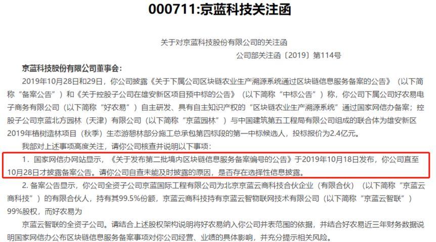 www048com|山东3名省委常委职务同日有变