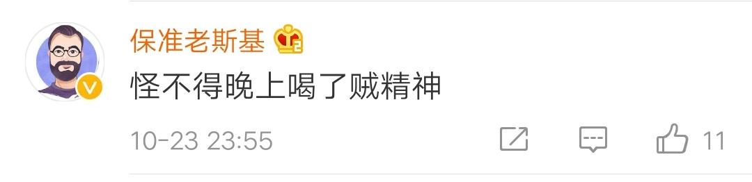 大发体育赌场·李湘穿了条2万5的连衣裙去录节目,钻戒更是巨大到让网友傻眼!