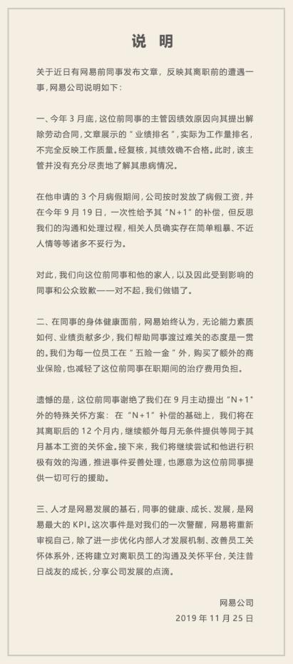 狗u娱乐网址-金螳螂:公司总经理曹黎明因个人原因正配合相关部门协助调查