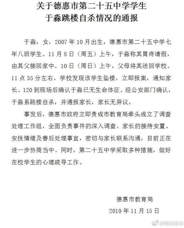 「网络博彩犯法不」中国电动车第一城:一年造640万辆电动车,比江苏全省的产量还高