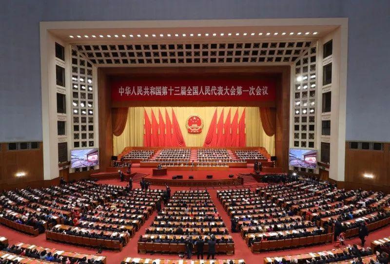 ▲3月20日,第十三届全国人民代表大会第一次会议在北京人民大会堂举行闭幕会。 图片来源:新华社