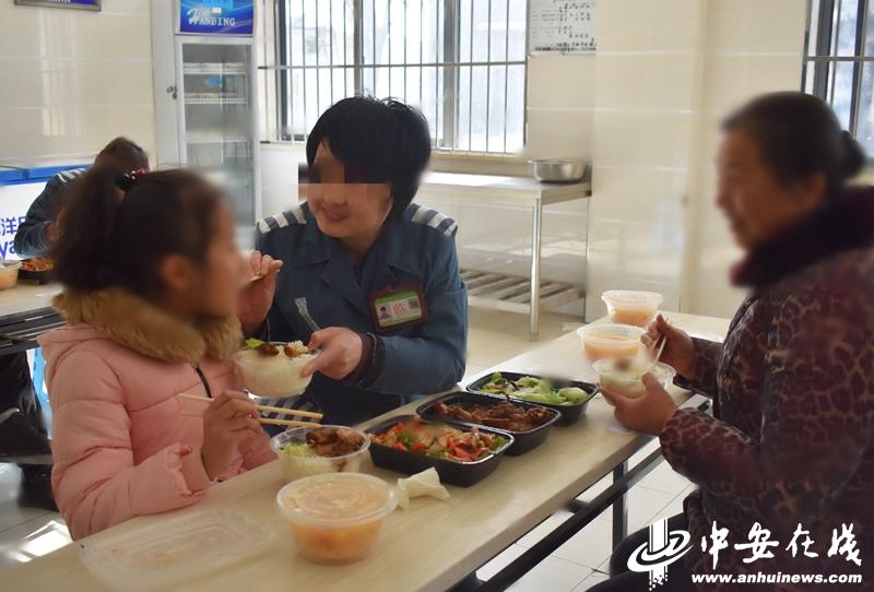 服刑人员与家属一同进餐