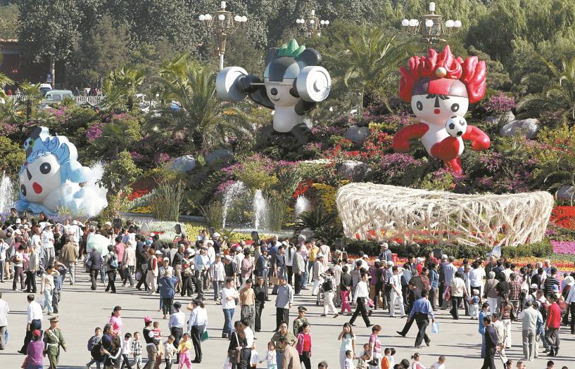 """2006年,天安门广场上的奥运""""祸娃""""花坛吸收了很多人前去欣赏。李继辉/摄"""