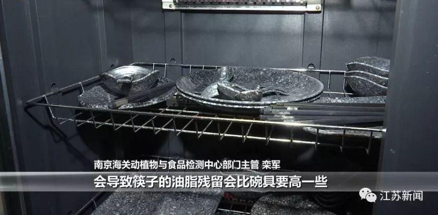 涨知识 餐前烫碗筷到底有没有必要?这份检测报告回答你