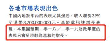 大红鹰公司网站-医保卡明明在手,钱却不明所以被盗刷?