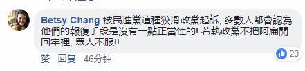 网友在罗智强脸书贴文下评论(Facebook截图)