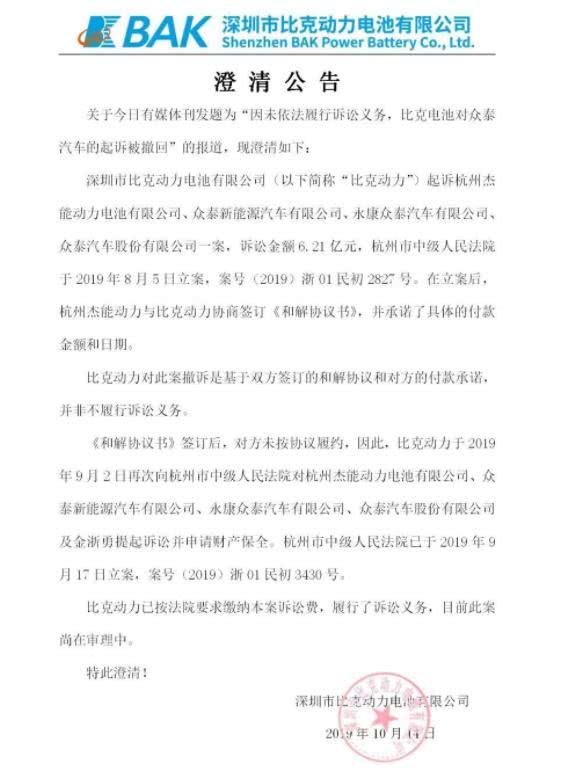 长乐娱乐cl18手机版_烟台率先完成人防无线宽带集群专网建设