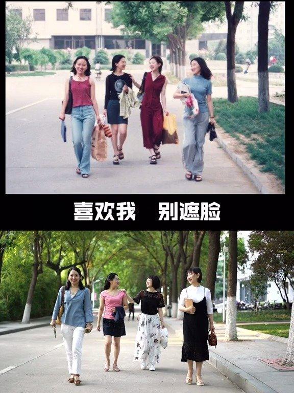 1999年山东大学毕业,2019年再次相聚,20年,青春万岁!