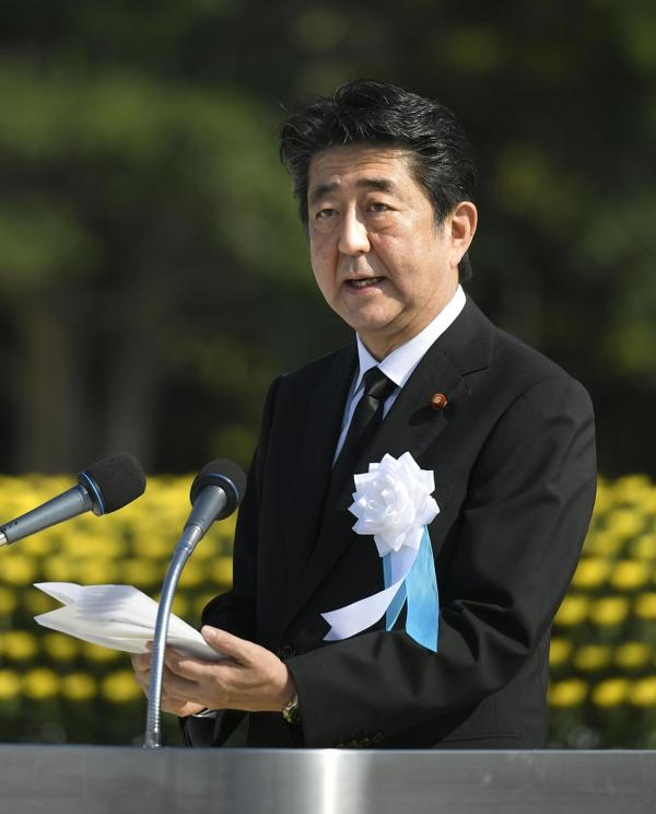 當地時間2018年8月6日,日本首相安倍晉三出席廣島原子彈爆炸73週年紀念儀式。視覺中國 圖