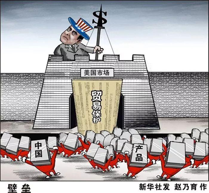 """中美贸易战中国不怕不躲 这些""""大招""""还在后面贸易战中美美方"""