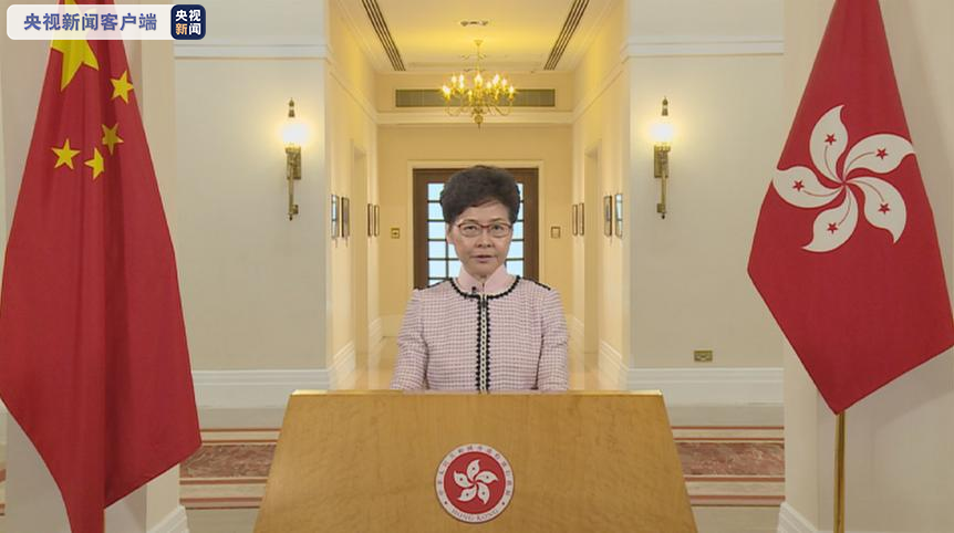 林郑发表《施政报告》 聚焦土地