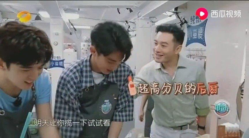 王鹤棣来以后厨房的效率提升显著,杨紫给小女孩吃冰激凌好暖心