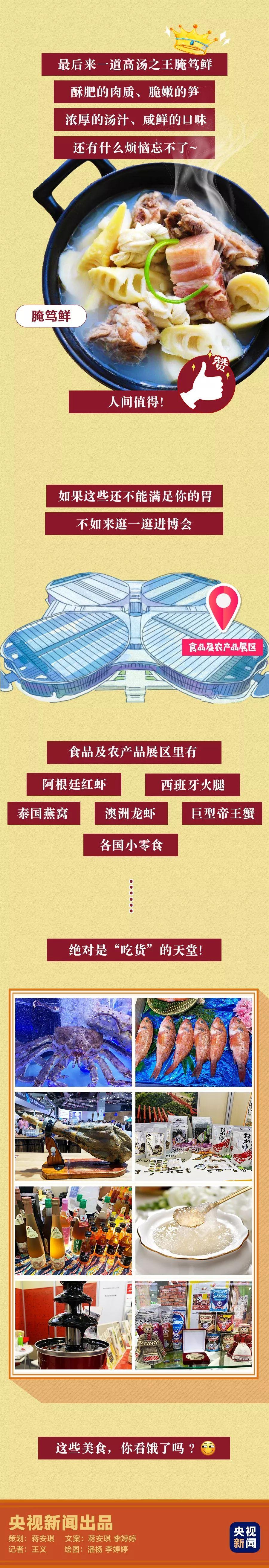 bbin宝盈客服 - 一带一路轨道交通论坛探讨中国铁路装备与技术国际化