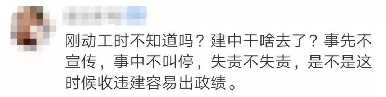 """乐橙pc客户端娱乐app下载 融资遇困被曝欠薪 知豆汽车遇""""生死劫""""?"""