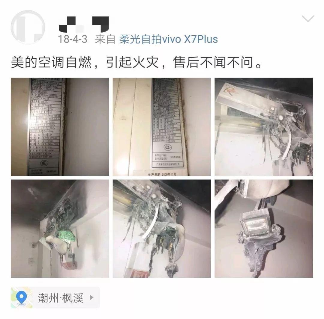 152彩票网注册,袁雨来:中国老百姓普遍对理财认知不够