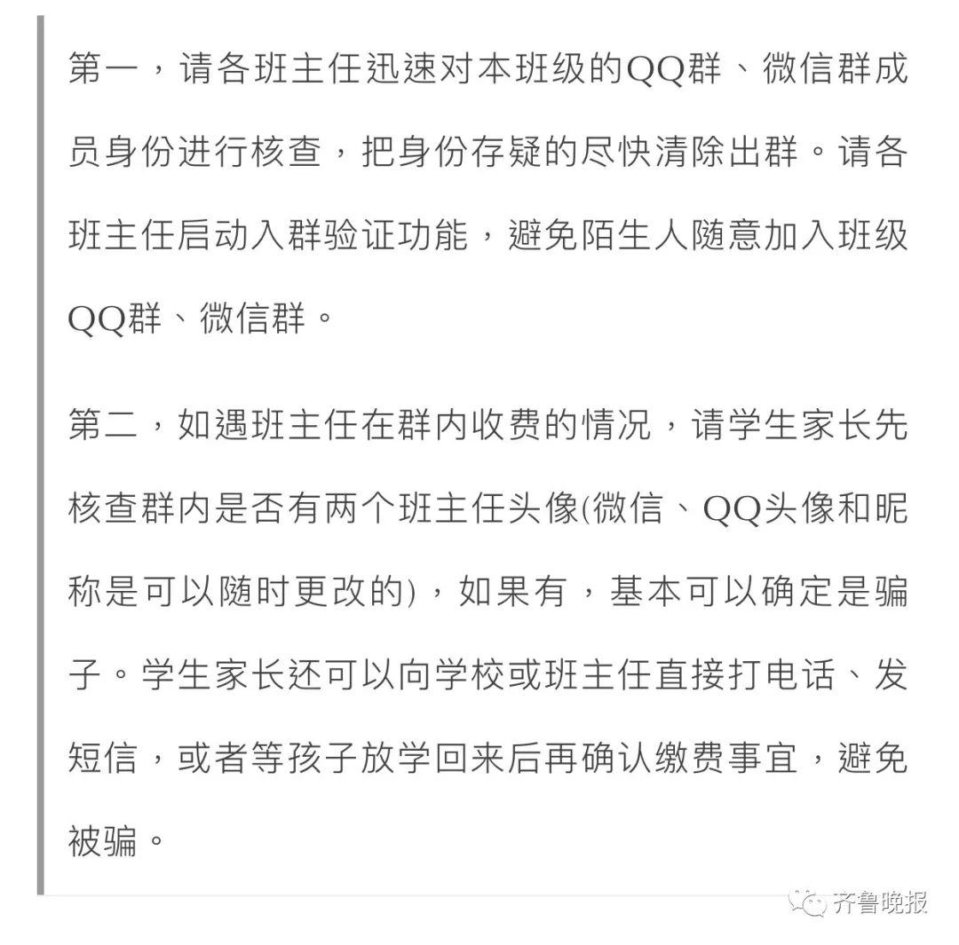 简单注册送38元币-杭州一小伙为泄愤,深夜冒雨做丑事!麻烦大了……