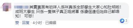 「澳门神话大」早报:华为提交NovaBuds商标申请 京张高铁今日开通
